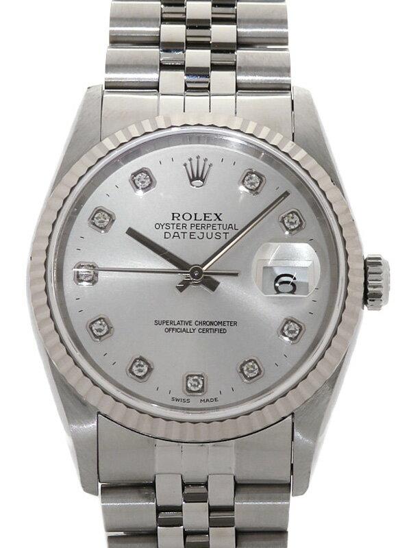 【ROLEX】【OH・仕上済】ロレックス『デイトジャスト 10Pダイヤ』16234G U番'97年頃製 メンズ 自動巻き 12ヶ月保証【中古】