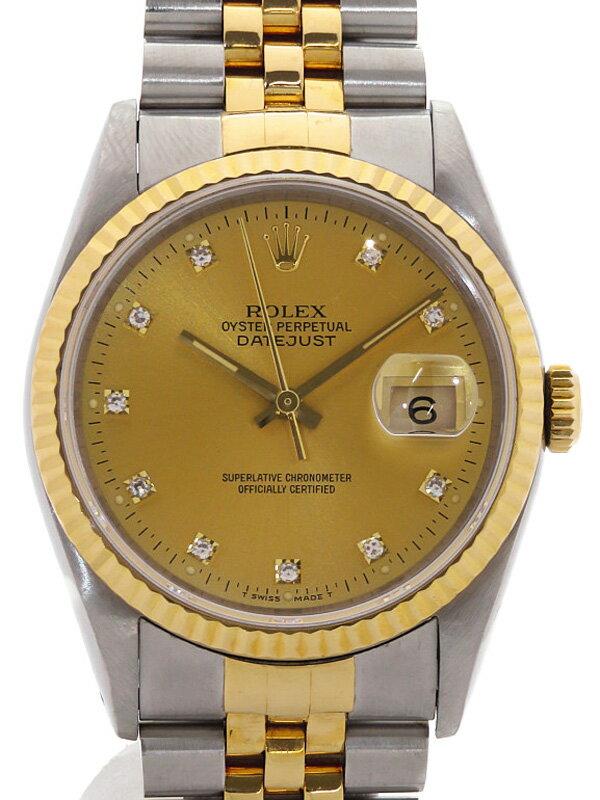【ROLEX】【OH・仕上済】ロレックス『デイトジャスト 10Pダイヤ』16233G E番'90年頃製 メンズ 自動巻き 12ヶ月保証【中古】