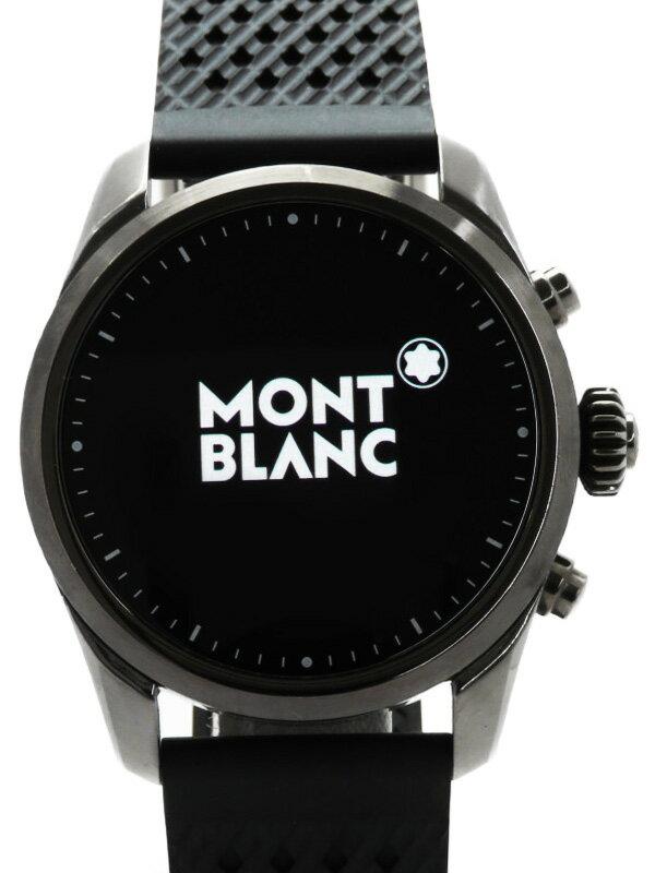 【MONTBLANC】【Summit2】モンブラン『サミット2』S2T18 メンズ スマートウォッチ 1週間保証【中古】