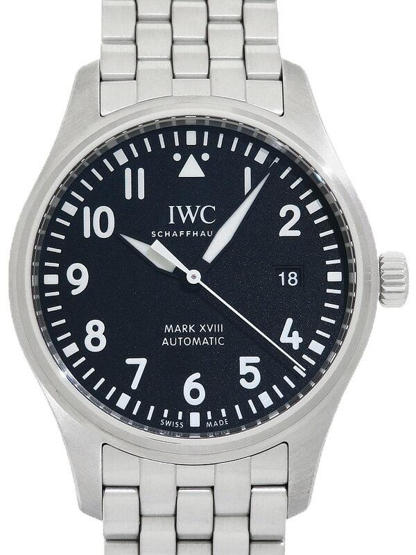 【IWC】【マークXVIII】【仕上済】インターナショナルウォッチカンパニー『パイロットウォッチ マーク18』IW327011 メンズ 自動巻き 6ヶ月保証【中古】