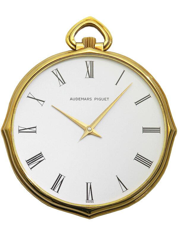 【AUDEMARS PIGUET】【YG】【ポケットウォッチ】【内部点検済】オーデマピゲ『懐中時計』ボーイズ 手巻き 3ヶ月保証【中古】
