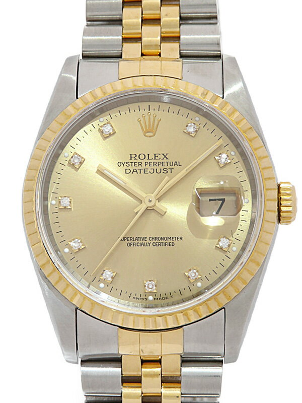 【ROLEX】【仕上済】ロレックス『デイトジャスト 10Pダイヤ』16233G X番'91年頃製 メンズ 自動巻き 12ヶ月保証【中古】