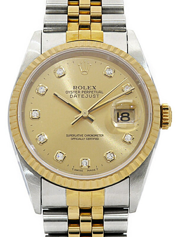 【ROLEX】ロレックス『デイトジャスト 10Pダイヤ』16233G W番'95年頃製 メンズ 自動巻き 12ヶ月保証【中古】