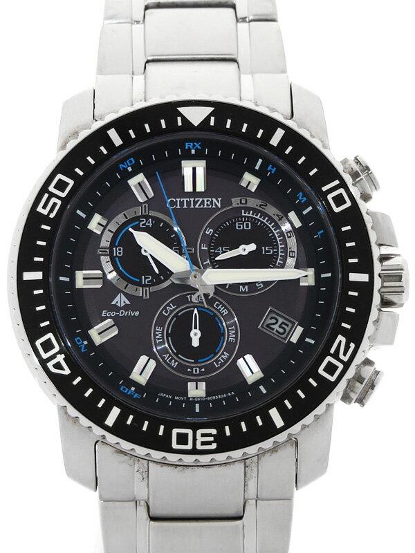 腕時計, メンズ腕時計 CITIZEN PMP56-3052 1b03wh14AB