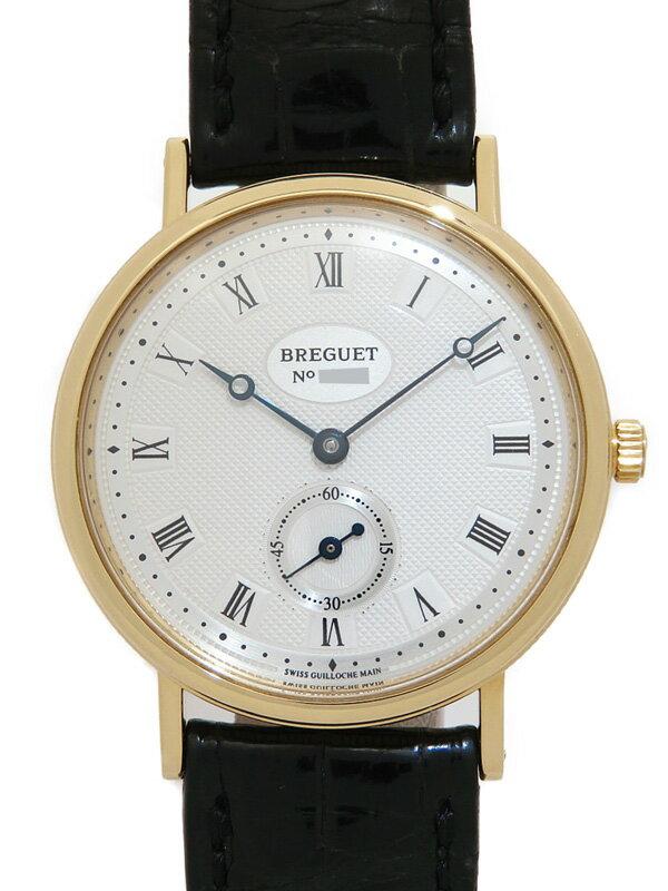 【Breguet】【YGケース】【裏スケ】ブレゲ『クラシック』3917 メンズ 手巻き 6ヶ月保証【中古】