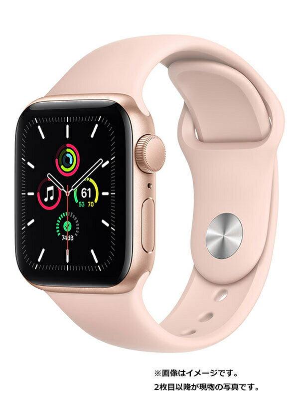【Apple】【アップルウォッチ SE】アップル『Apple Watch SE GPSモデル 40mm』MYDN2J/A ボーイズ スマートウォッチ 1週間保証【中古】