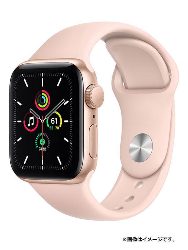 【Apple】【アップルウォッチ SE】【未開封】アップル『Apple Watch SE GPSモデル 40mm』MYDN2J/A ボーイズ スマートウォッチ 1週間保証【中古】