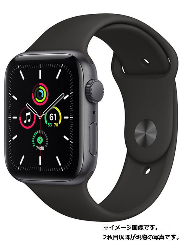 【Apple】【アップルウォッチ SE】アップル『Apple Watch SE GPSモデル 44mm』MYDT2J/A メンズ スマートウォッチ 1週間保証【中古】