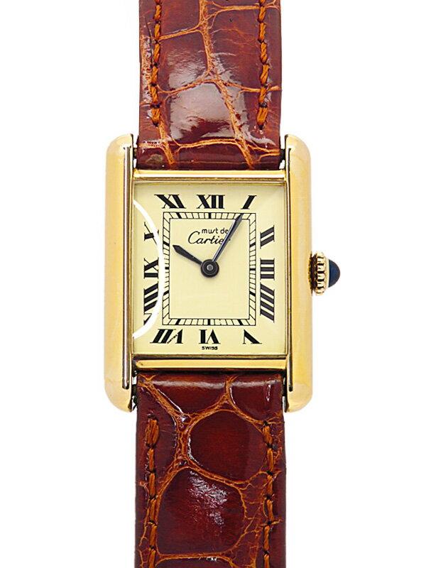 【Cartier】【内部点検済】カルティエ『マストタンク ヴェルメイユ SM』レディース 手巻き 3ヶ月保証【中古】