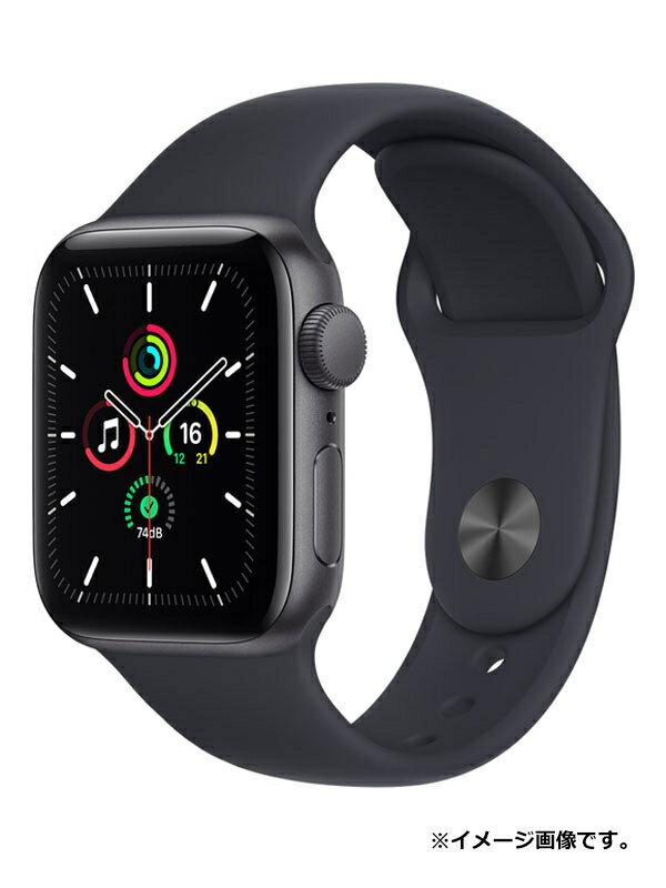 【Apple】【アップルウォッチ SE】【未開封】アップル『Apple Watch SE GPSモデル 40mm』MKQ13J/A ボーイズ スマートウォッチ 1週間保証【中古】