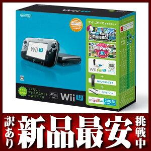 任天堂『WiiU(ウィーユー)すぐに遊べるファミリープレミアムセット+Wii Fit U』クロ ゲーム本体...
