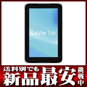 NEC『LaVie Tab E TE307/N1W』PC-TE307N1W ホワイト Android4.1 7型WSVGA 16GB タブレット【新...