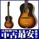 【GIBSON】ギブソン『12弦アコースティックギター』B-25-12 1968-69年 1週間保証【中古】b03g/h02B
