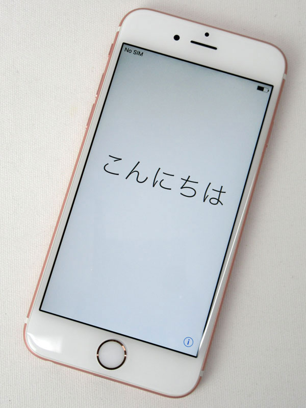 アップル『iPhone 6s 16GB au』MKQM2J/A ローズゴールド iOS10.3.3 4.7型 白ロム ○判定 スマートフォン【中古】
