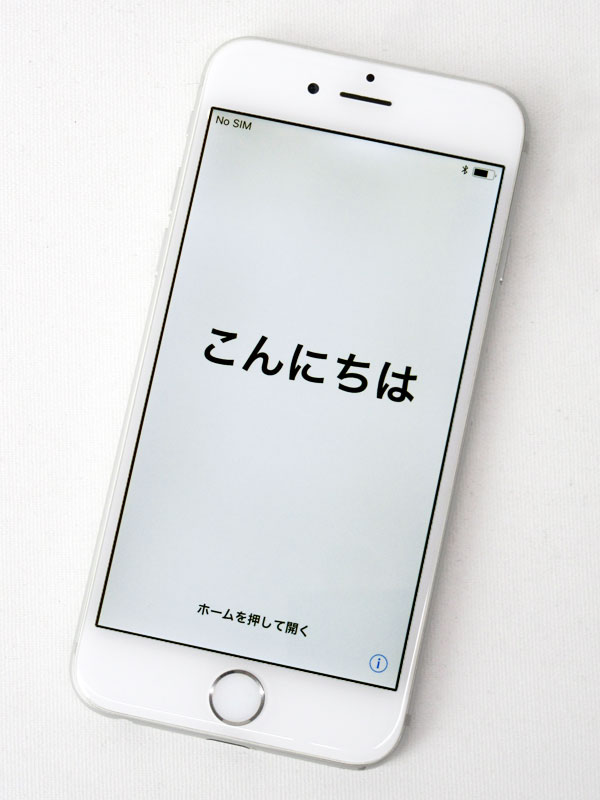 【Apple】アップル『iPhone 6 16GB SoftBank』MG482J/A シルバー iOS11.0.3 4.7型 白ロム ○判定 スマートフォン【中古】