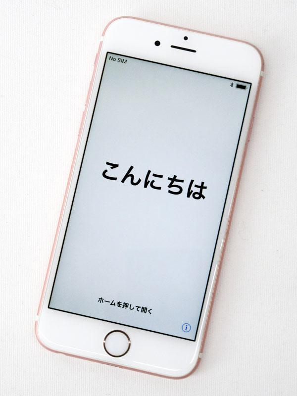 【Apple】アップル『iPhone 6s 64GB au』MKQR2J/A ローズゴールド iOS11.0.3 4.7型 白ロム ○判定 スマートフォン【中古】