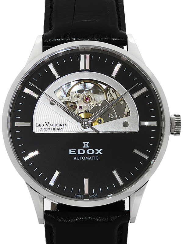 【EDOX】エドックス『レ・ヴォーベル オープンハート』85014-3-NIN メンズ 自動巻き 1ヶ月保証【中古】