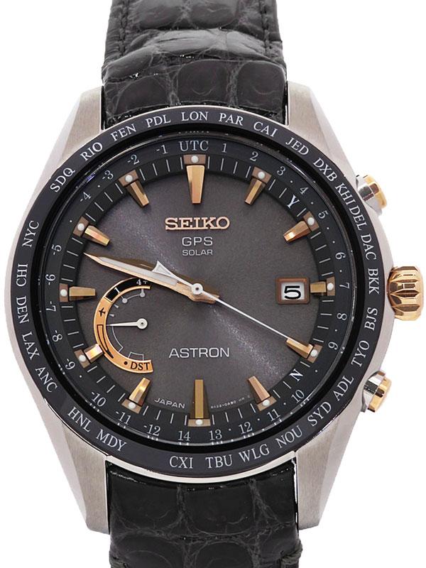 【SEIKO】【'17年購入】セイコー『アストロン』SBXB095 66****番 メンズ ソーラー電波GPS 1ヶ月保証【中古】