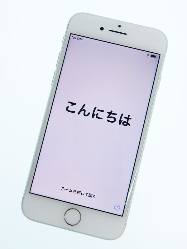 【Apple】アップル『iPhone 8 64GB docomo』MQ792J/A シルバー iOS11.2.1 4.7型 白ロム 〇判定 スマートフォン 1週間保証【中古】