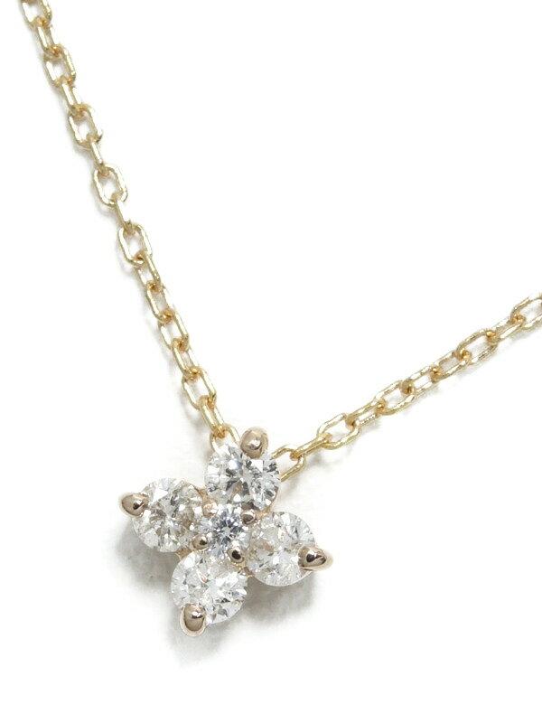 【4℃+】ヨンドシー『K18PGネックレス ダイヤモンド0.220ct フラワーモチーフ』1週間保証【中古】