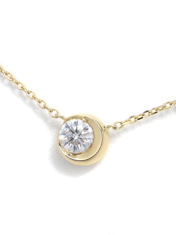 【Star Jewelry】【MOON SETTING DIAMOND】スタージュエリー『K18YGネックレス ムーンセッティングダイヤ0.14ct』1週間保証【中古】
