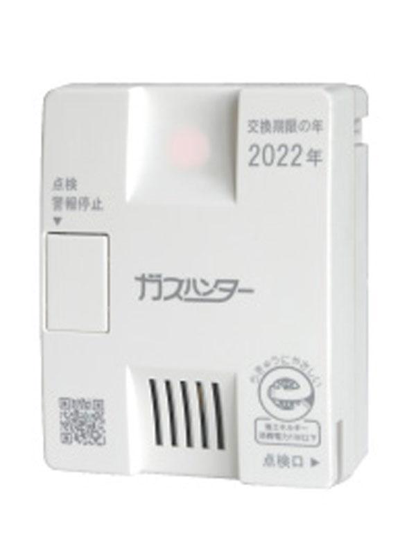 【愛知時計電機株式会社】『ガスハンター AG52』CF-621 LPガス用 プロパン 電子音 センサー異常表示 ガス警報器 1週間保証【新品】