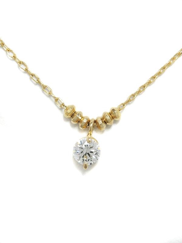 【Vendome Aoyama】【仕上済】ヴァンドーム青山『K18YGネックレス 1Pダイヤモンド0.113ct』1週間保証【中古】