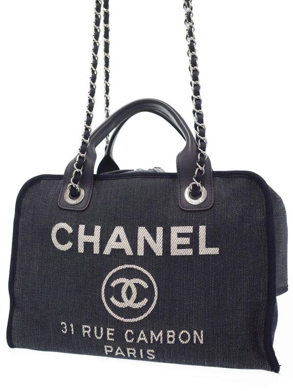 【CHANEL】【シルバー金具】シャネル『ドーヴィル 2WAYボウリングバッグ』A91749 レディース 2WAYバッグ 1週間保証【中古】