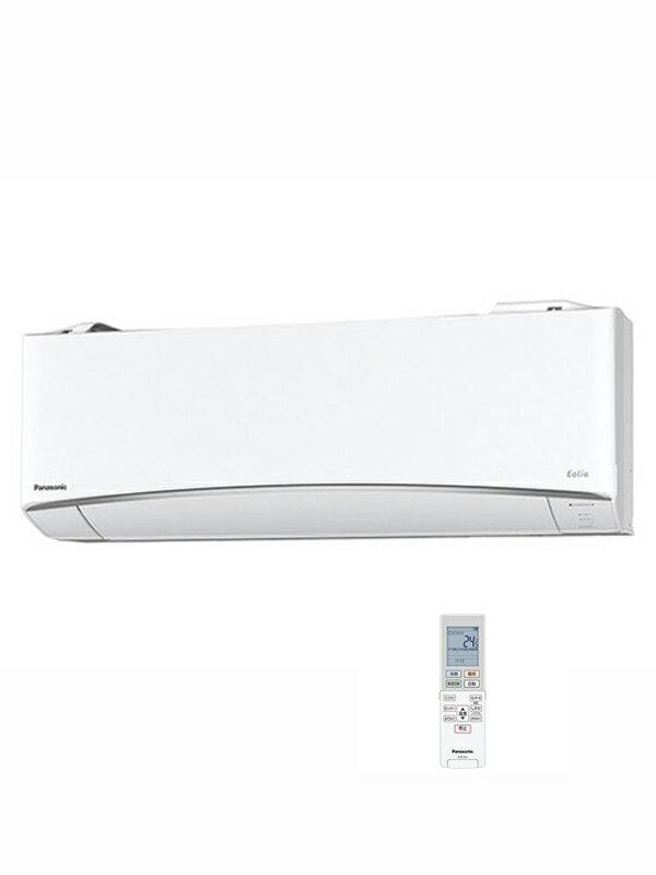 【Panasonic】パナソニック『エオリア EXシリーズ』CS-EX228C-W クリスタルホワイト 冷房時おもに6畳 ナノイーX 単相100V ルームエアコン【新品】