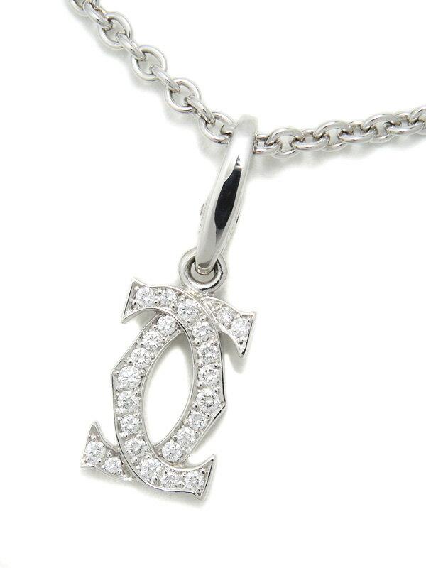 【Cartier】【仕上済】カルティエ『2Cチャーム ダイヤモンド ペンダント ネックレス』1週間保証【中古】