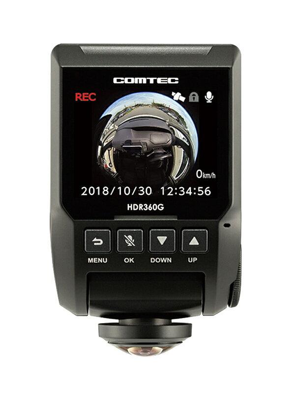 【COMTEC】コムテック『ドライブレコーダー』HDR-360G 2.4インチ 500万画素 1週間保証【新品】
