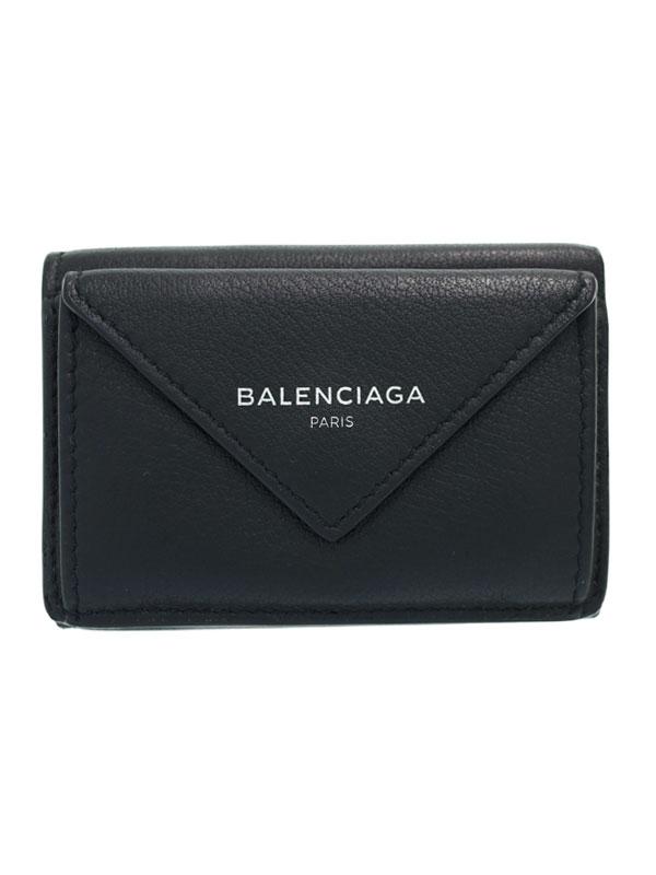 【BALENCIAGA】バレンシアガ『ペーパー ミニ ウォレット』391446 レディース 三つ折り短財布 1週間保証【中古】