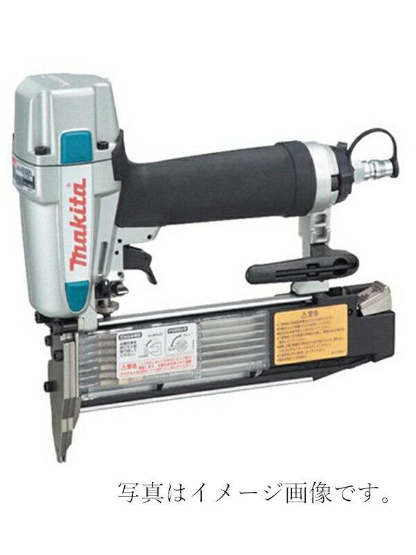 マキタ『仕上釘打機』AF502N 仕上釘50mm 超仕上釘50mm 常圧 1週間保証【新品】