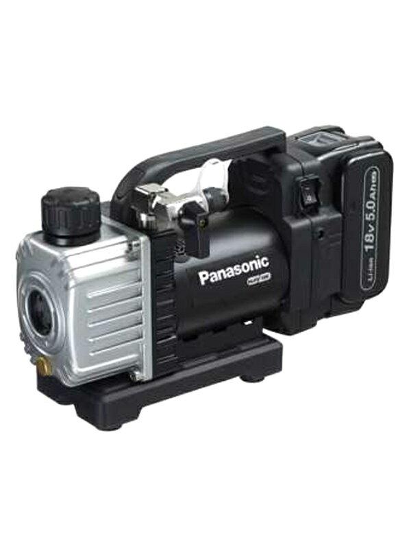 パナソニック『充電真空ポンプ』EZ46A3LJ1G-B 黒 18V 5.0Ah 14.4V対応 デュアル オイル逆流防止弁【新品】