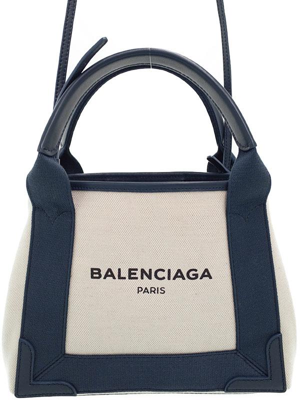 【BALENCIAGA】バレンシアガ『ネイビーカバ XS』390346 レディース 2WAYバッグ 1週間保証【中古】