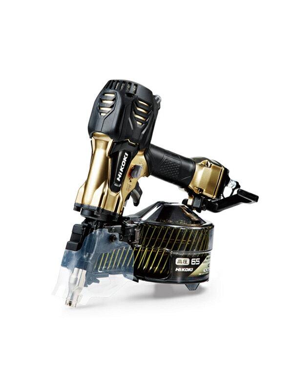 【HiKOKI】日立工機『高圧ロール釘打機』NV65HR2(S) ハイゴールド 65mm パワー切り替え付 1週間保証【新品】