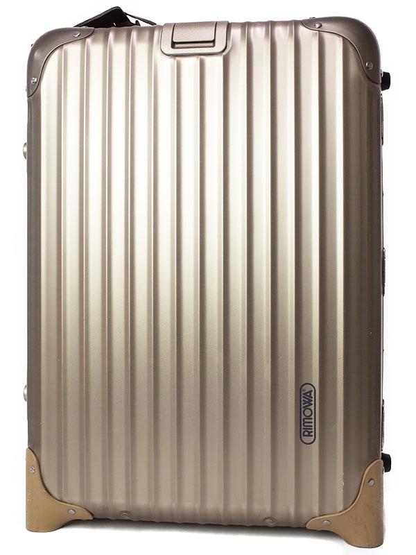 【RIMOWA】【TSAロック】【TOPAS TITANIUM】リモワ『トパーズ チタニウム スーツケース 2輪』944.52 ユニセックス キャリーケース 1週間保証【中古】