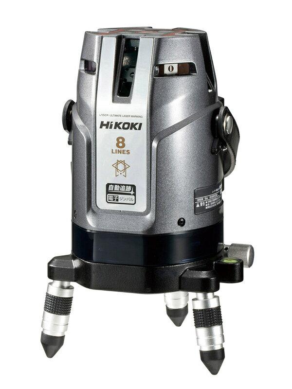 【HiKOKI】日立工機『レーザー墨出し器』UG25MBCY2 自動追跡 全方位ライン照射モデル 電子ジンバル式 受光器付 1週間保証【新品】