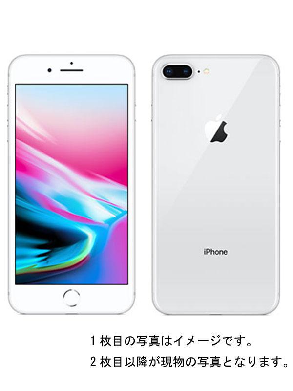 【Apple】【SoftBankのみ】アップル『iPhone 8 Plus 256GB SoftBank シルバー』MQ9P2J/A 2017年09月発売 スマートフォン 1週間保証【中古】