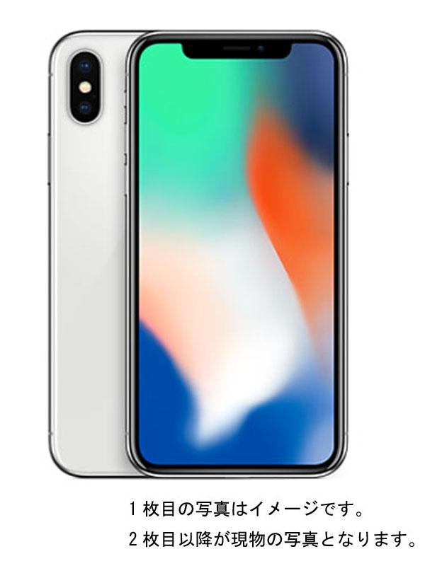 【Apple】【SoftBankのみ】アップル『iPhone X(テン) 64GB SoftBank シルバー』MQAY2J/A 2017年11月発売 スマートフォン 1週間保証【中古】