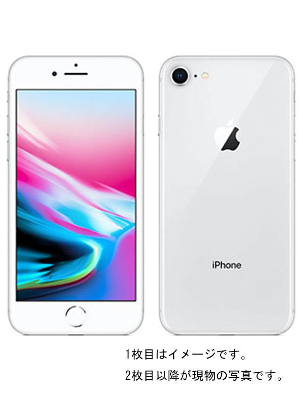 【Apple】【auのみ】アップル『iPhone 8 64GB au シルバー』MQ792J/A 2017年9月発売 スマートフォン 1週間保証【中古】