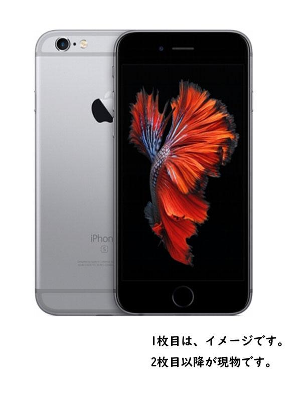 【Apple】【ドコモのみ】アップル『iPhone 6s 64GB docomo スペースグレイ』MKQN2J/A スマートフォン 1週間保証【中古】