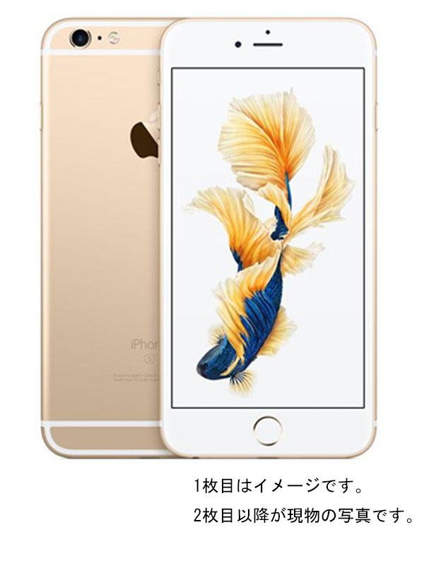 【Apple】【ドコモのみ】アップル『iPhone 6s Plus 64GB docomo ゴールド』MKU82J/A 2015年9月発売 スマートフォン 1週間保証【中古】