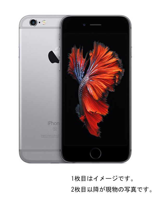 【Apple】【docomoのみ】アップル『iPhone 6s Plus 128GB docomo スペースグレイ』MKUD2J/A 2015年9月発売 スマートフォン 1週間保証【中古】