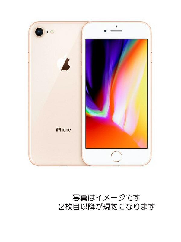 【Apple】【auのみ】アップル『iPhone 8 64GB au ゴールド』MQ7A2J/A 2017年9月発売 スマートフォン 1週間保証【中古】