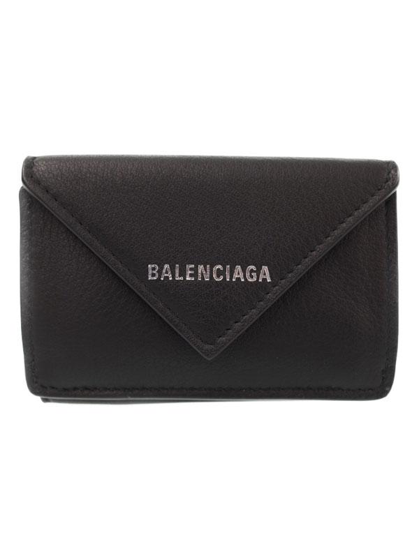 【BALENCIAGA】バレンシアガ『ペーパー ミニ ウォレット』504564 レディース 三つ折り短財布 1週間保証【中古】