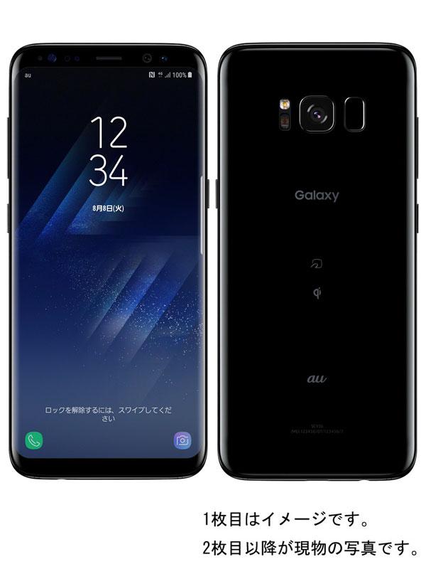 【SAMSUNG】【ギャラクシー】【auのみ】サムスン『Galaxy S8 64GB au ミッドナイトブラック』SCV36 2017年6月発売 スマートフォン 1週間保証【中古】