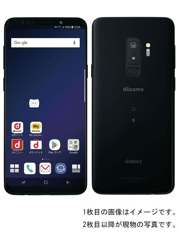 【SAMSUNG】【ギャラクシー】【ドコモのみ】サムスン『Galaxy S9+ 64GB docomo ミッドナイトブラック』SC-03K 2018年5月発売 スマートフォン 1週間保証【中古】
