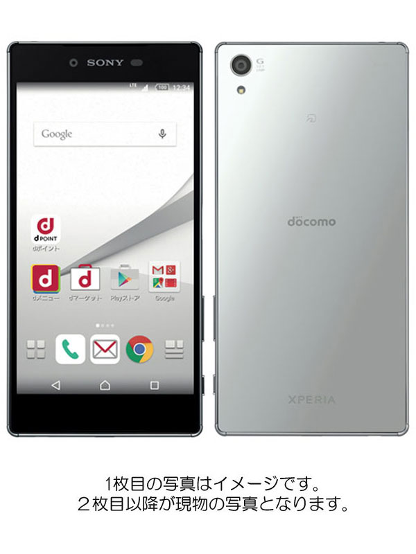 【SONY】【エクスペリア】【ドコモのみ】ソニー『Xperia Z5 Premium 32GB docomo クローム』SO-03H 2015年11月発売 スマートフォン 1週間保証【中古】