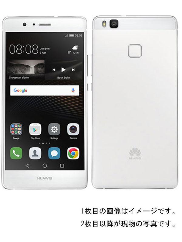 ファーウェイ『HUAWEI P9 lite 16GB SIMフリー ホワイト』VNS-L22 2016年6月発売 スマートフォン 1週間保証【中古】